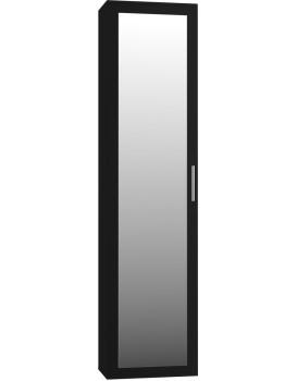 Předsíňová skříň se zrcadlem DUO černá