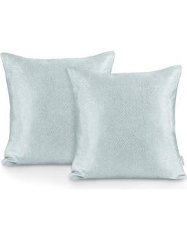 Sada dvou povlaků na polštář AmeliaHome Blackout Lamari stříbrná