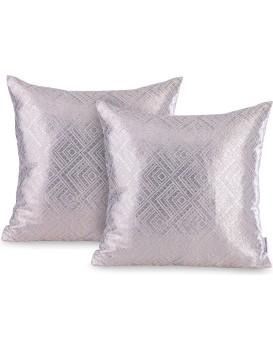 Sada dvou polštářů AmeliaHome Caspe stříbrná